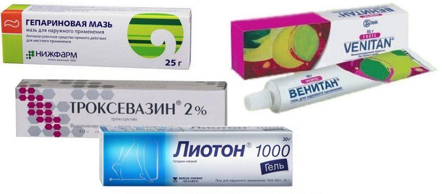 Гепариновая мазь. лиотон. троксевазин и венитан гель
