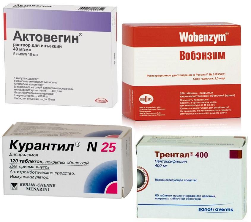 препараты актовегина