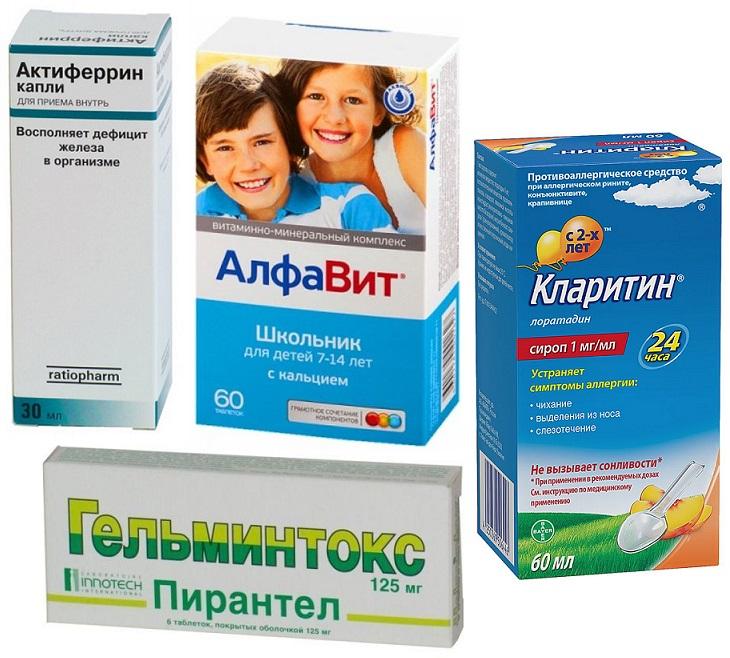 Актиферрин. алфавит. гельминтокс и кларитин
