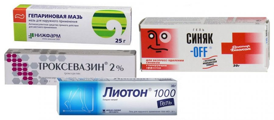 Гепариновая мазь. лиотон. троксевазин и синяк офф