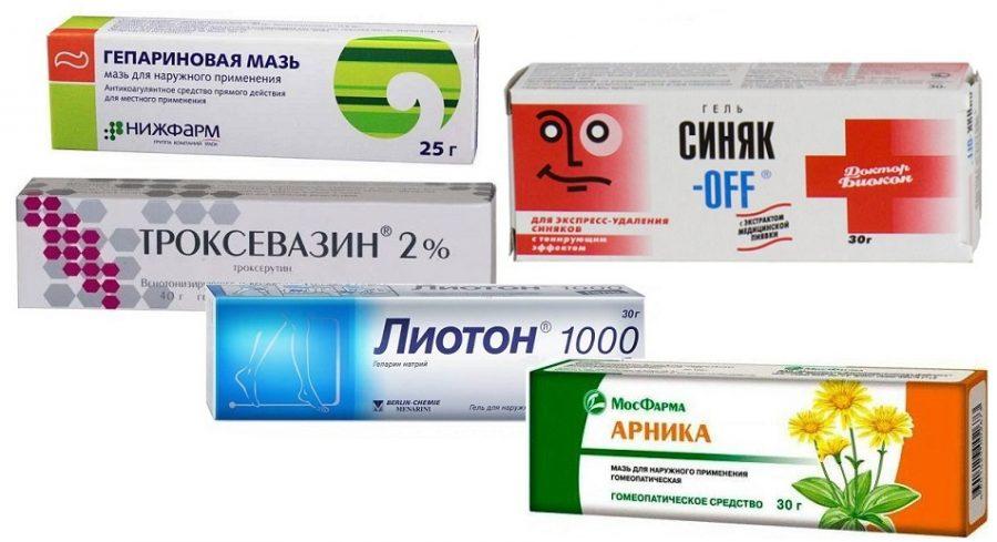 Гепариновая мазь. лиотон. троксевазин и синяк офф с мазью арника