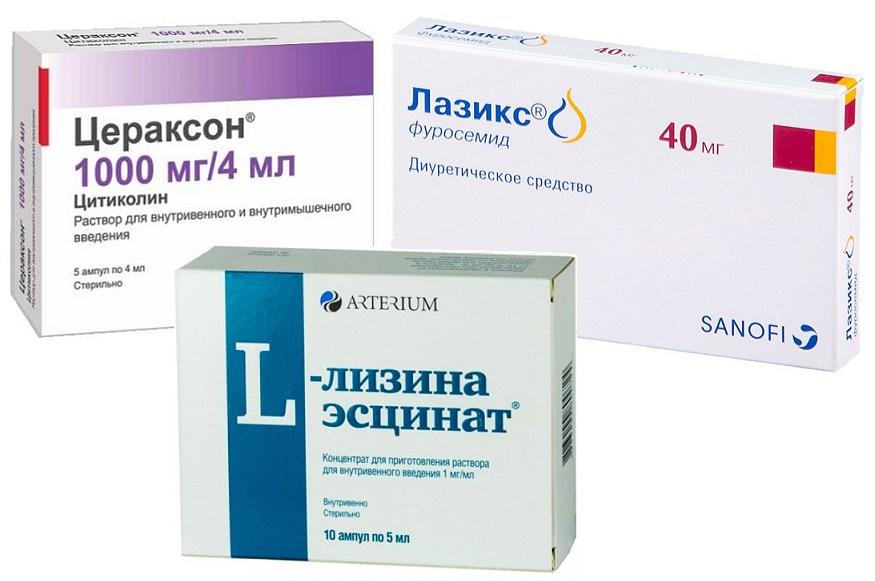 L-Лизина эсцинат. цераксон и лазикс