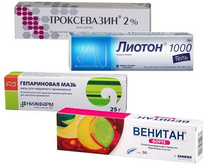 Гепариновая мазь. лиотон. троксевазин и венитан форте