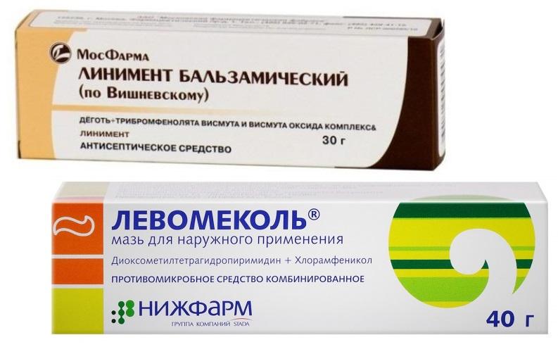 Линимент Вишневского и левомеколь