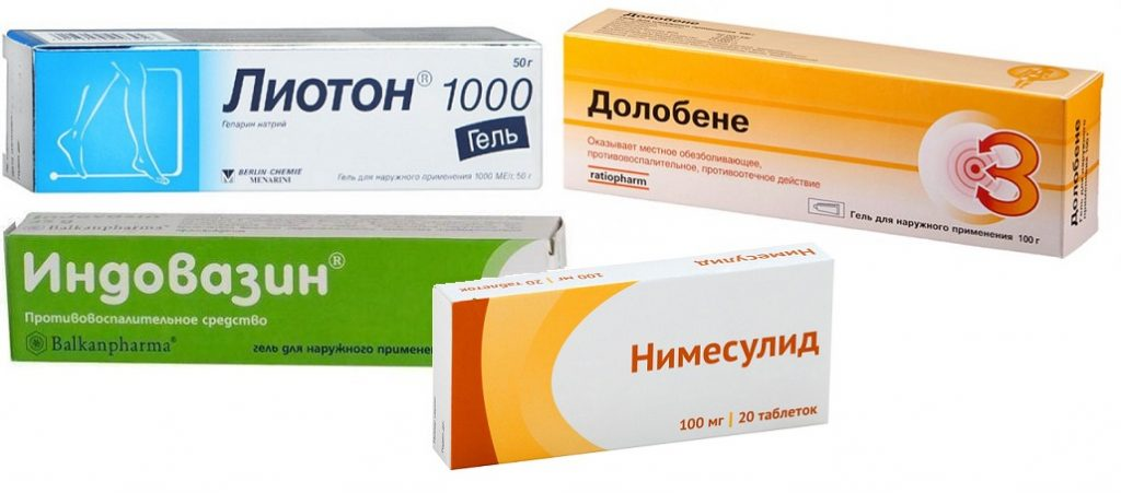 Лиотон. индовазин. долобене и нимесулид