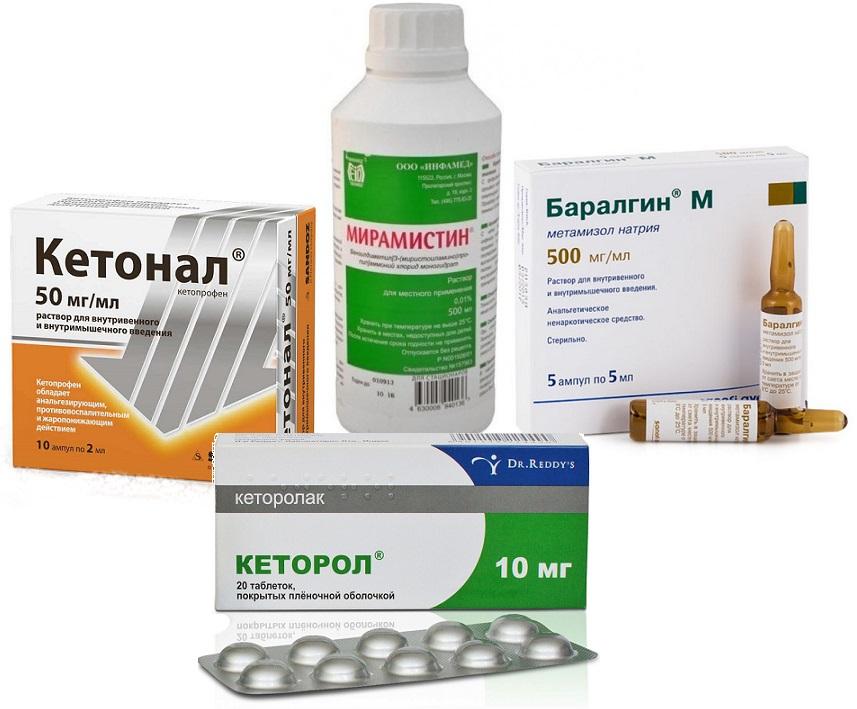 мирамистин флакон. кеторол.кетонал и баралгин