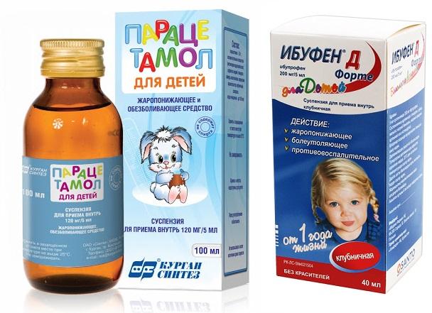 парацетамол для детей и ибупрофен форте