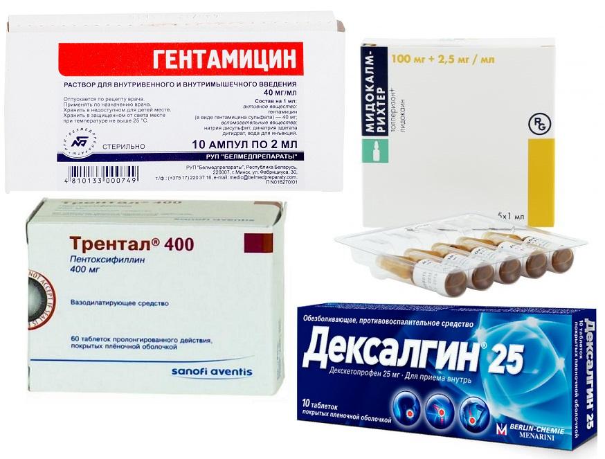гентамицин. дексалгин. трентал и медокалм