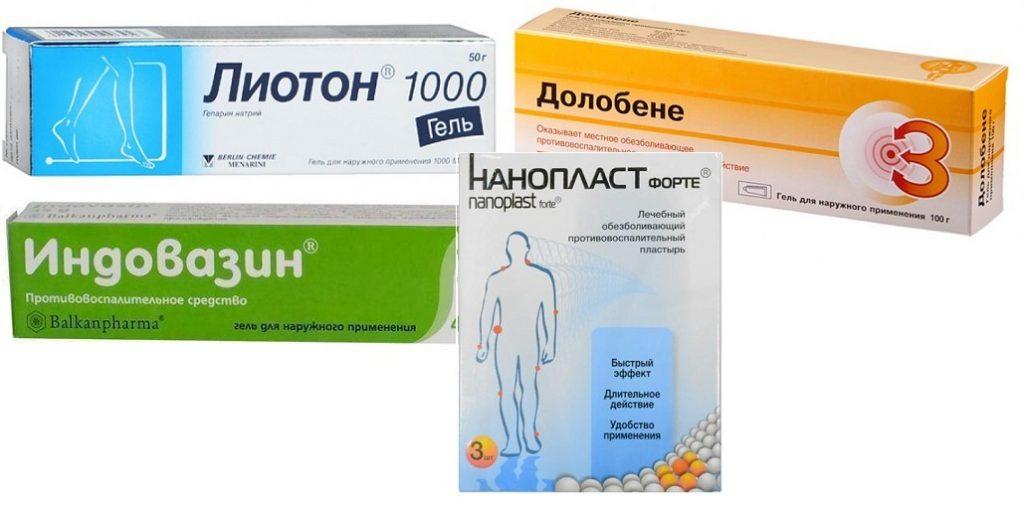 Лиотон. индовазин. долобене и нанопласт