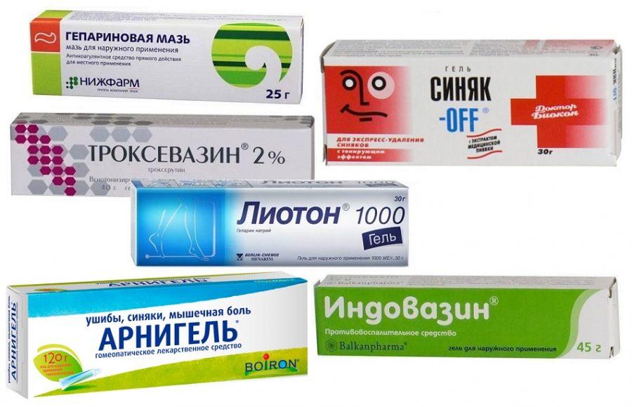 Гепариновая мазь. лиотон. троксевазин и синяк офф и арнигель. индовазин