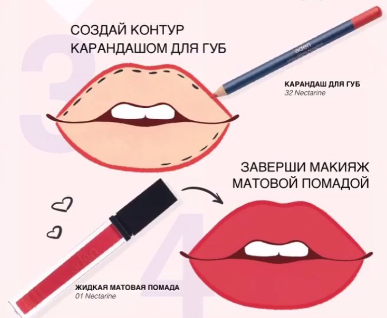 Как убрать синяк под губойи на ней с помощью косметики