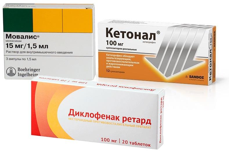 Мовалис. диклофенак и кетонал